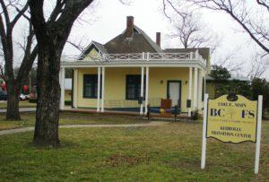 Photo: News KTC exterior for art donation