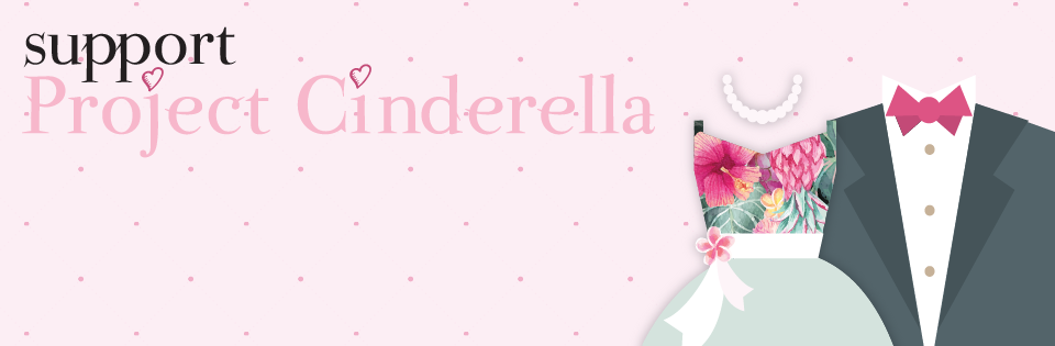 project-cinderella-web-banner-2018.png